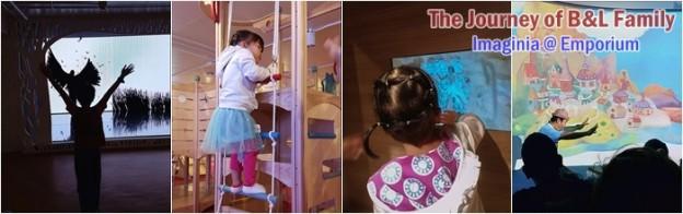 Imaginia – สวนสนุกแห่งจินตนาการสำหรับเด็กๆ