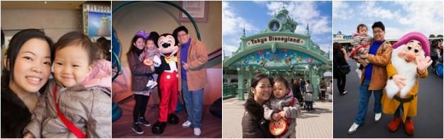 Tokyo Disneyland – เบลล่าพาป๊ากับม้าเที่ยวสวนสนุกในฝัน