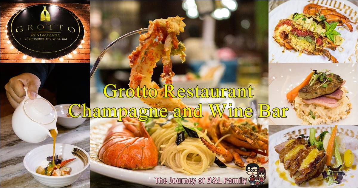 Grotto Restaurant Champagne and Wine Bar – Everything we know is everything you taste