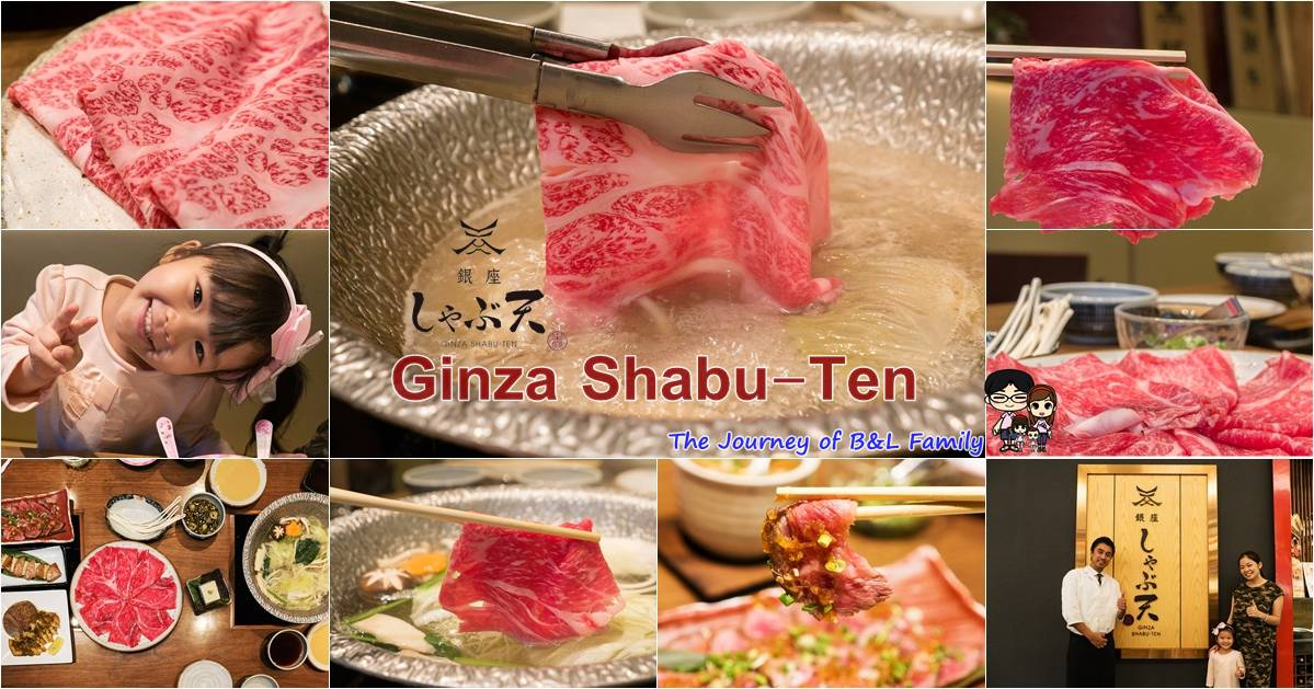 Ginza Shabu-Ten ชาบูแบบต้นตำรับญี่ปุ่นแท้ๆกับเนื้อระดับแชมเปี้ยน