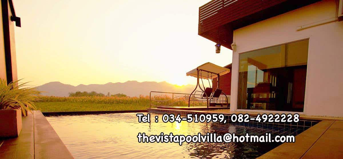 The Vista Pool Villa