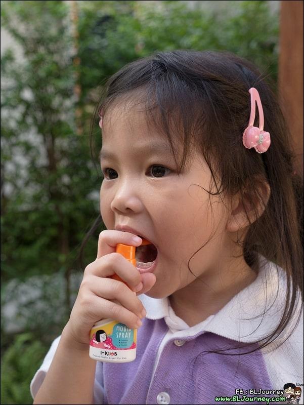 IKids Mouth Spray บรรเทาอาการไอสำหรับเด็ก , ยาแก้ไอ , ไอเรื้อรัง , ไอแห้งๆ ,ไอมีเสมหะ , ไม่สบาย , เจ็บคอ , เด็ก , ลูกป่วย , หวัด , ยาพ่นคอ , BLJourney , ikids , mouth spray , ลูกไม่สบาย , สารสกัดจากธรรมชาติ , ไม่มีสารเคมี , b&L family, Bangkok,Bella ,Family, pantip, Review,The Journey of B&L Family, Travel, กระเตงลูกเที่ยว , , หม่าม้าเล้ง ,ห้ามพลาด , เบลล่า ,เลี้ยงลูกนอกบ้าน, แม่และเด็ก , pantip , อาการไอ , ไข้หวัดใหญ่ , ikids , ikidsMouthSpray ,friendltinuse ,creative health ,expert for kids ,ลองแล้วจะรัก ,ดูแลสุขภาพอย่างรู้ใจเด็ก