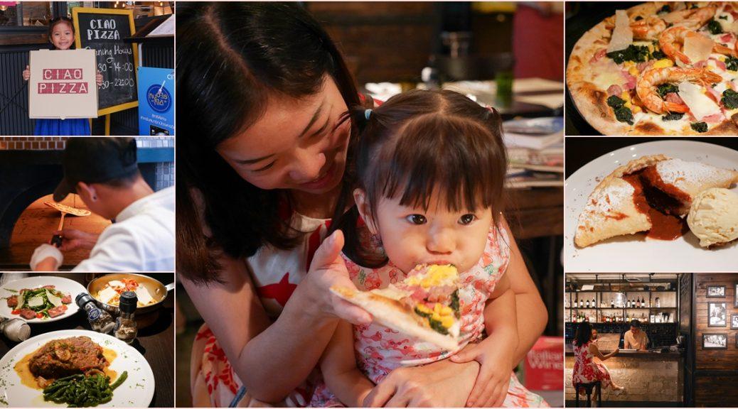 b&L family, Bella, Bljourney, ,Family, pantip, Review,The Journey of B&L Family, Travel, กระเตงลูกเที่ยว , เลี้ยงลูกนอกบ้าน, แม่และเด็ก , pantip ,พาลูกเที่ยว , kitchen , ciao , pizza , ciao pizza , Italian, Italian food , restaurant , al dente , pasta, pizza, diy , wine, dessert , Italy , อิตาลี , อาหารอิตาเลียน , พิซซ่า , พิซซา . pasta , ต้นตำรับ , กินอะไรดี , สีลม , ดินเนอร์ , ของหวาน , สีลม , ละลายทรัพย์ , ธนาคารกรุงเทพ , กลางเมือง , สลัด , อร่อย , ห้ามพลาด , aroii