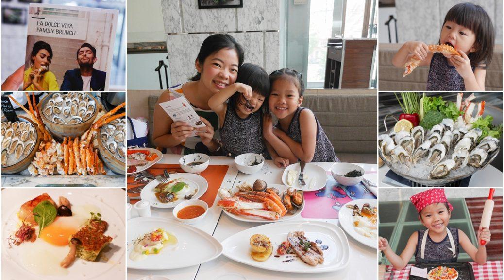 b&L family, Bella, Bljourney, ,Family, pantip, Review, The Journey of B&L Family, Travel, กระเตงลูกเที่ยว , เลี้ยงลูกนอกบ้าน, แม่และเด็ก , pantip ,พาลูกเที่ยว , , ครอบครัว , ที่พัก , พาลูกเที่ยวดะ , พาลูกเที่ยว , เลี้ยงลูกนอกบ้าน , อาหาร , กลางวัน , เที่ยง , เย็น , ปาร์ตี้ , สังสรรค์ , เฮฮา , Sunday brunch , le meridian, Bangkok , brunch , Mediterranean , buffet, family, kid menu , workshop , kid , activity , latest recipe , cuisine, ห้องอาหารเลเทสเรซิพี , โรงแรมเลอ เมอริเดียน กรุงเทพ , La Dolce Vita , บุฟเฟ่ต์คอนเซ็ปต์ใหม่ , เมดิเตอร์เรเนียน , ซีฟู้ด , seafood , IWS Thailand , ลดพิเศษ , โปรโมชั่น , สีลม , สุรวงศ์