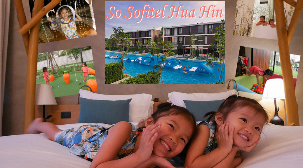 so sofitel hua hin, b&L family, Bella, Bljourney, Family, pantip, landmark, Review, SEAFOOD, The Journey of B&L Family, ก้นครัว, ครอบครัว, Travel, ครอบครัวสุขสันต์, คู่รัก, ท่องเที่ยว, พันทิพ, พาลูกเที่ยว, มุมถ่ายรูปสวยๆ, รีวิว, หม่าม้าเล้ง, ร้านอาหาร, เที่ยวแบบครอบครัว, เลี้ยงลูกนอกบ้าน , holiday, sea view, best hotel, kid room, fitness, family hotel, ที่พัก, โรงแรมในหัวหิน, ชะอำ, เพชรบุรี, แฟมิลี่, พันทิป, blueplanet, ชานเรือน, ก้นครัว, ไปทะเล, เที่ยวทะเล, หัวหินกินไรดี, หัวหินนอนไหน, กินไรดี, ที่พักชะอำ, สระว่ายน้ำเด็ก, ทริปครอบครัว, พาลูกเที่ยว, เด็กเล็ก, เตียงเด็ก, baby cot , so sofitel, so huahin, sofitel hua hin so hua hin , beach party, so beach party, so hotel, so fit, so spa, beachfront, pool villa, พูลวิลล่า, ที่พักสวยๆ, เขานางพันธุรัต, ที่เที่ยวชะอำ, santorini, swiss sheep farm, so family kids room, so arty, so nature, so pool, สระว่ายน้ำ, จุดถ่ายรูป, ห้ามพลาด, ที่พักสำหรับเด็ก, white oven, เที่ยวหัวหิน, เที่ยวชะอำ, accor advantage plus, accor , แอคคอร์, ดีที่สุดในหัวหิน, ปิดเทอม, ทะเลไทย, ไทยเที่ยวไทย, โซ โซฟีเทล หัวหิน, โซ หัวหิน, ติดทะเล, หาดส่วนตัว, โรแมนติค, คู่รัก, exclusive, wibit, มินิกอล์ฟ , SO Family Suite , SO Studio , so comfy , so wonderland , minigolf , เครื่องเล่นลอยน้ำ , โซนใหม่ , พักสบาย , paksabuy , booking , agoda , traveloga , hotels , สนามเด็กเล่น , kid's club , kid's zone , ที่พักสำหรับเด็ก , ที่พักสายครอบครัว , เลี้ยงลูกสุดเหวี่ยง , so beach fest, Cycling Track , so sundae