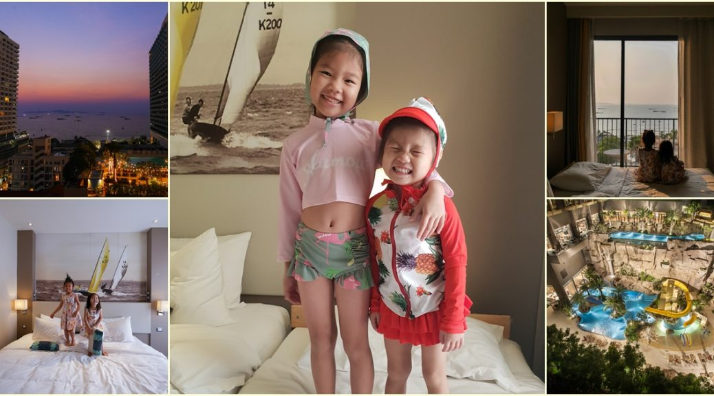 ทะเล , พัทยา , เมอร์เคียว , สวนน้ำ , พัทยาเหนือ , เทอร์มินัล พัทยา , mercure , accor , accor advantage , mercure pattaya ocean resort , terminal 21 pattaya, review , hotel , resort, pattaya, hotel for kid , family hotel , ที่พักสำหรับเด็ก , b&L family, Bella, Bljourney, Family, pantip, landmark, Review, The Journey of B&L Family, ก้นครัว, ครอบครัว, Travel, ครอบครัวสุขสันต์, คู่รัก, ท่องเที่ยว, พันทิพ, พาลูกเที่ยว, มุมถ่ายรูปสวยๆ, รีวิว, เที่ยวแบบครอบครัว, เลี้ยงลูกนอกบ้าน, blueplanet, ชานเรือน, ก้นครัว, ไปทะเล, เที่ยวทะเล,ที่พักสายครอบครัว , เลี้ยงลูกสุดเหวี่ยง
