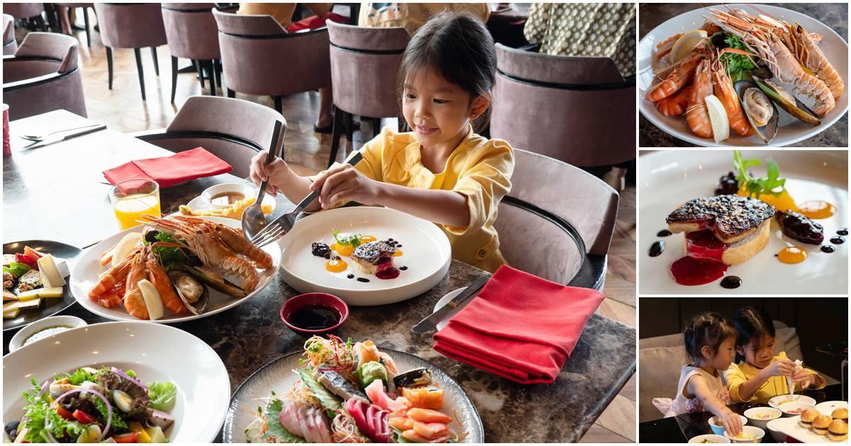 so sofitel , so bangkok , โซ แบงค็อก , เรดโอเว่น , sunday brunch , ซํนเดย์บรันช์ , อาทิตย์ , ตะลอนกิน , กินแหลก , food review , b&L family, Bella, Bljourney ,Family, pantip, Review, The Journey of B&L Family, Travel, กระเตงลูกเที่ยว , เลี้ยงลูกนอกบ้าน , แม่และเด็ก , พาลูกเที่ยว , กุ้งแม่น้ำ , กุ้งเผา , กุ้งแม่น้ำเผา , Lobster , seafood , from the bay , so sofitel , Bangkok , so sofitel Bangkok , red oven , buffet, pantip , โซ โซฟีเทล แบงค็อก , เรดโอเว่น , บุฟเฟต์ , สาทร , สีลม , โปรโมชั่น , promotion , accor advantage plus , accor , บัตรลด